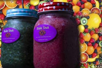 Shake Shuk - פירות קפואים