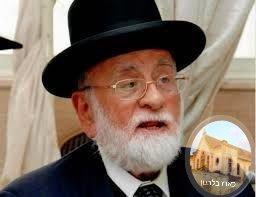 הרב יעקב עטיה