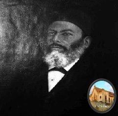 הרב יצחק זאכי כהן