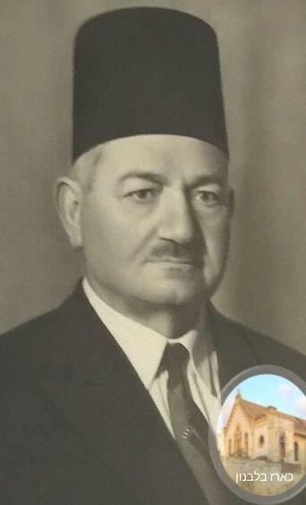 חכם אליהו סרוגו הלוי