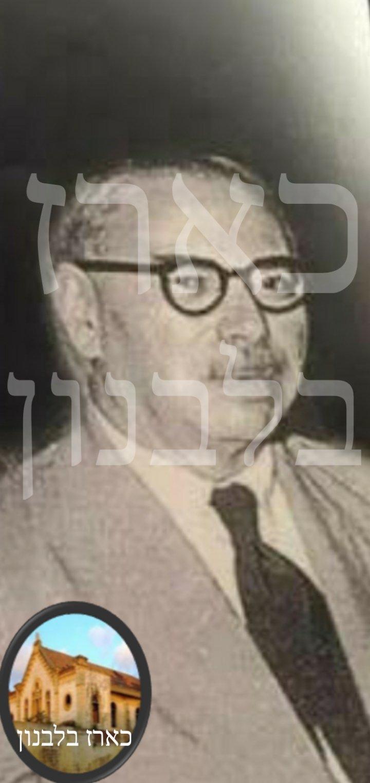"""ד""""ר יוסף עטיה"""