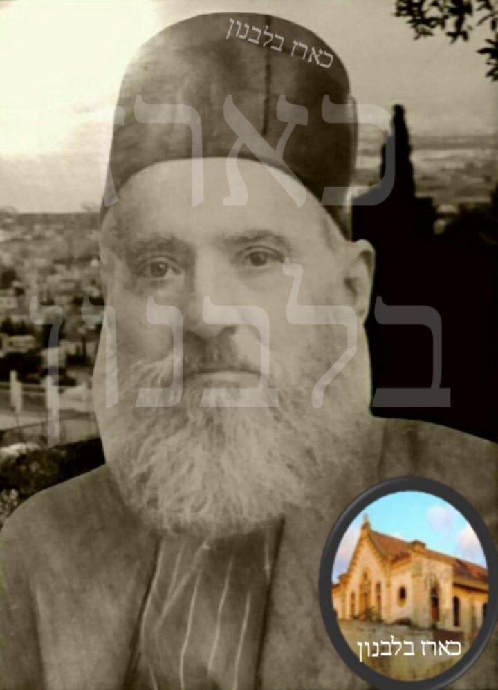 הרב יוסף דאנה