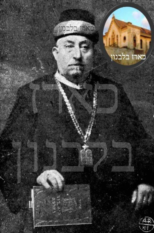 הרב משה ברון