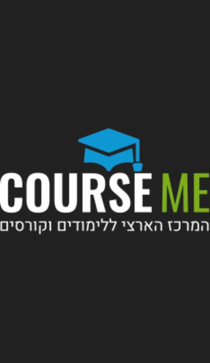 קורסמי אתר ייעוץ לימודים