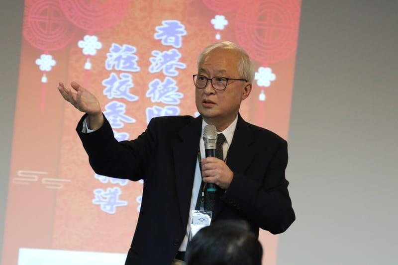 香港德明謝海平教授演講