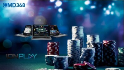 Getting Casino Bonus Codes to Enhance Casino