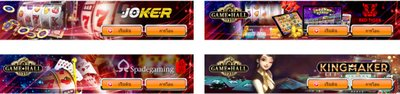 Approaches to Compare Which Online Casino Is Best for You