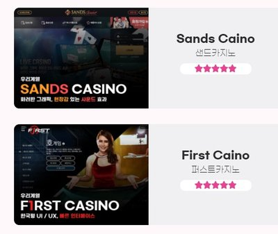 Experience Safe and Fun Online Gambling