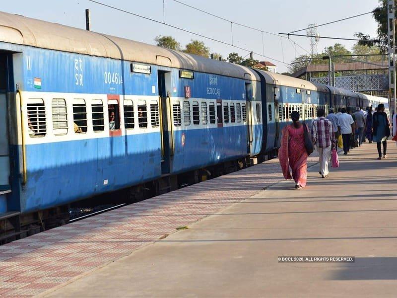 Railway Ticket
